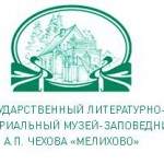 мелех1