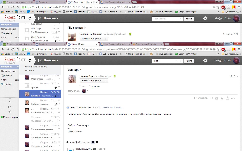 e-mail3